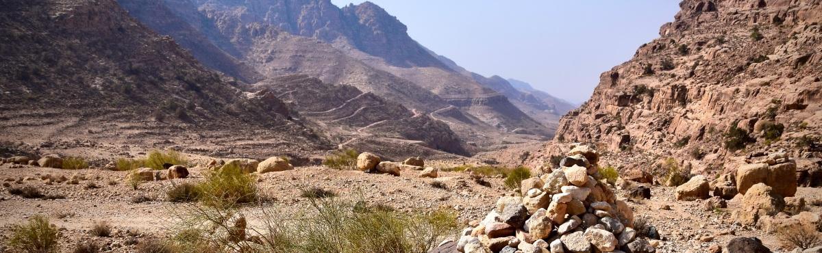 Fotostrecke: Dana Trail